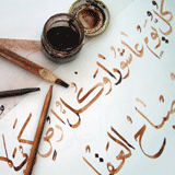 Arabic Tutoring